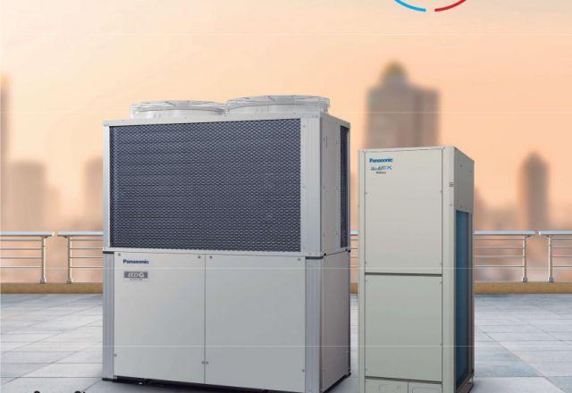 Titelbild der Schwank Hybrid-Wärmepumpe Broschüre.